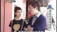 台湾烤布丁第一品牌[阿布丁丁]连锁专卖电视节目媒体报导影片4