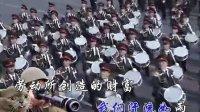 俄苏歌曲《青年近卫军》