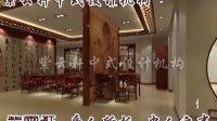 中式家具展现中式风格家居温馨设计!