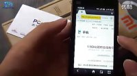 小米手机操作体验之网页浏览与缩放____炫酷娱乐