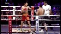 2011年6月26日山东好汉环球功夫大师争霸赛菲律宾站 决赛 K-MAX(韩国)vs曹鲁健(中国)