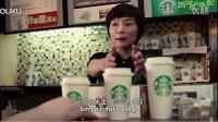 经典!罗永浩去星巴克点咖啡…