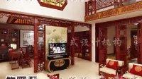 中式家装设计,精品中式家装风格设计,紫云轩