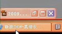 2011年10月23日晚7点30分真情永在老师ps基础【调转倾斜照片