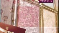 视频: 潍坊液体壁纸厂家焦作液体壁纸团购热潮QQ820836863