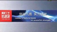 克拉玛依电视台  《食神》43贩卖姐姐教你培根金针菇卷