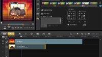 用多媒体学会声会影 X4--画中画的效果调节[edusoft.com.cn育碟软件]