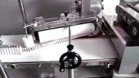 国内最顶端丝卷面包生产线-多元机械-酥饼机
