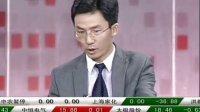 苏培科:下半年经济的不确定性 110602