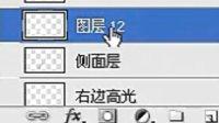 2011年6月29日下午2点紫云老师ps音画【流年如花】