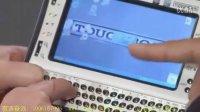 u1键盘功能键及电池