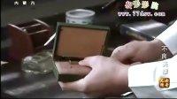 儿女传奇20110618不良英雄[77dsw.com].
