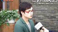 采访温州贝克装饰有限公司主任设计师李孝都先生