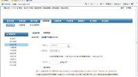 QQ酷 QCC 诚招代理商 教您如何使用QQ酷代理商平台 【1】