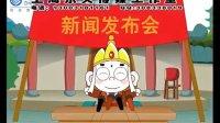 上海flash制作 上海flash动画制作 上海flash广告制作,动画制作公司
