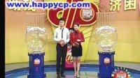 视频: 中国福彩双色球2011146期开奖结果开心彩票视频直播