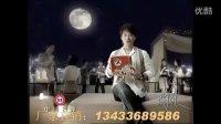 华美月饼广告粤语版10秒【高清】