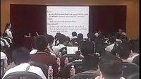 Teachers 广东省高中英语优质课评比 辅导视频 教师进城培训进修职称考试说课培训