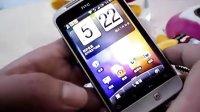 首款新浪微博手机 HTC微客评测