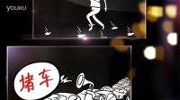网上营业厅-中国联通广告[观合广告]