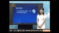 中学七年级生物名师精讲_调查法和文献资料法_刘世华_金老师家教