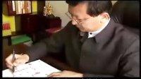 视频: 2011年巨中天--国学易经QQ1198230992