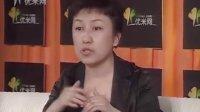 中华讲师网-白玲:职场新人必修课(中)
