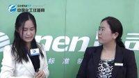CHEM17访上海晟声自动化分析仪器李立华总经理