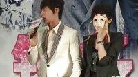 风尚东北亚 2011 变形金刚3:月黑之时 110528 刘烨携手舒淇演绎房奴