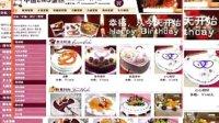 乳酪蛋糕-奶酪蛋糕-中国EMS蛋糕网