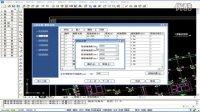 2.1工程设置_斯维尔三维算量2010视频教程
