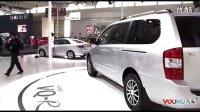 视频: 爱马仕注册-爱马仕地址-总代QQ:38081085