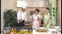 菊花鱼和椰蓉山药月饼1   天津电视台健康大厨房