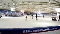 Ice Charm Ice Arena 冰之魅真冰溜冰馆