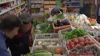 农超对接配对电子商务 大兴23家社区超市免费送菜 110505  都市晚高峰