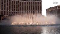 巨震撼!拉斯维加斯的音乐喷泉