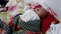 视频: 45天小婴儿http:www.qyslt.com