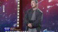 中国达人秀 卖水果为生 10平米的出租房 自己写歌打动妻子 偷偷办理结婚证 从此风雨同舟 不离不弃