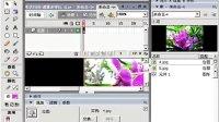 FLASH动画教程376 针刺遮罩效果