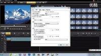 会声会影X5视频速成教程(第一讲) 标清