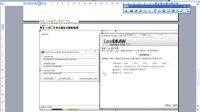 CorelDRAW X5激活方法 02 PS阿鹏