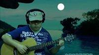 吉他弹唱 人质 张惠妹【大伟吉他】