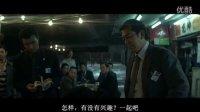 《无间道2》经典片段