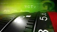 视频: 阳春广告,阳春视频制作QQ340533499 阳春报道
