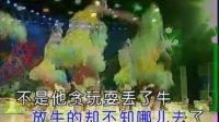 视频: 儿童歌曲儿童舞蹈6 莆田QS十字绣总代理QQ:496196692