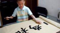 杭州七岁小学生毛笔书法