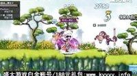 彩虹岛手动杀玄武!(匪城) -彩虹岛视频-彩虹岛游戏-彩虹岛攻略-彩虹岛