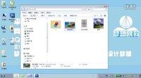 ps教程 平面设计教程 PS CS3  3.6 选区填充