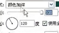 5月15日如月老师PS组图(醉花阴)