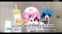 QQ星乐享迪士尼 主题促销活动
